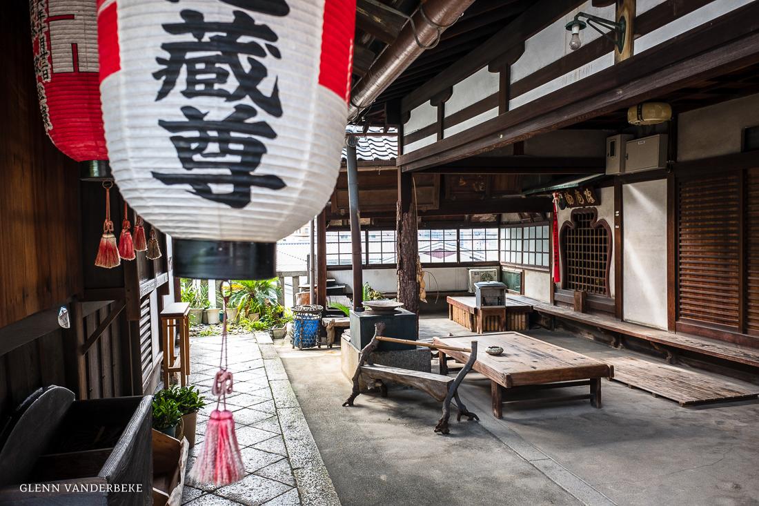 glenn vanderbeke, landschapsfotograaf, reisfotograaf, reisfotografie, japan, kyoto, shrine