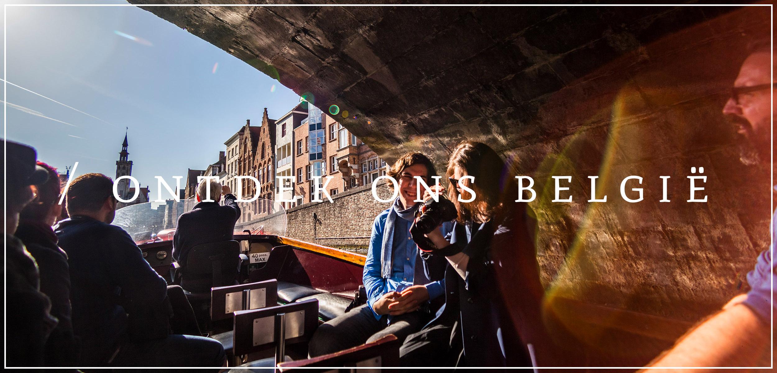 glenn vanderbeke, landschapsfotografie, landschapsfotograaf, foto uitstap, foto dagtrip, fotografische dagtrip, west-vlaamse fotografen, west-vlaamse fotograaf, Foto uitstap, Vlaanderen, West-Vlaanderen, Boats of Bruges